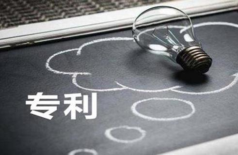 新机遇?新挑战!——《专利法修正案》带给医药知产从业者的思考