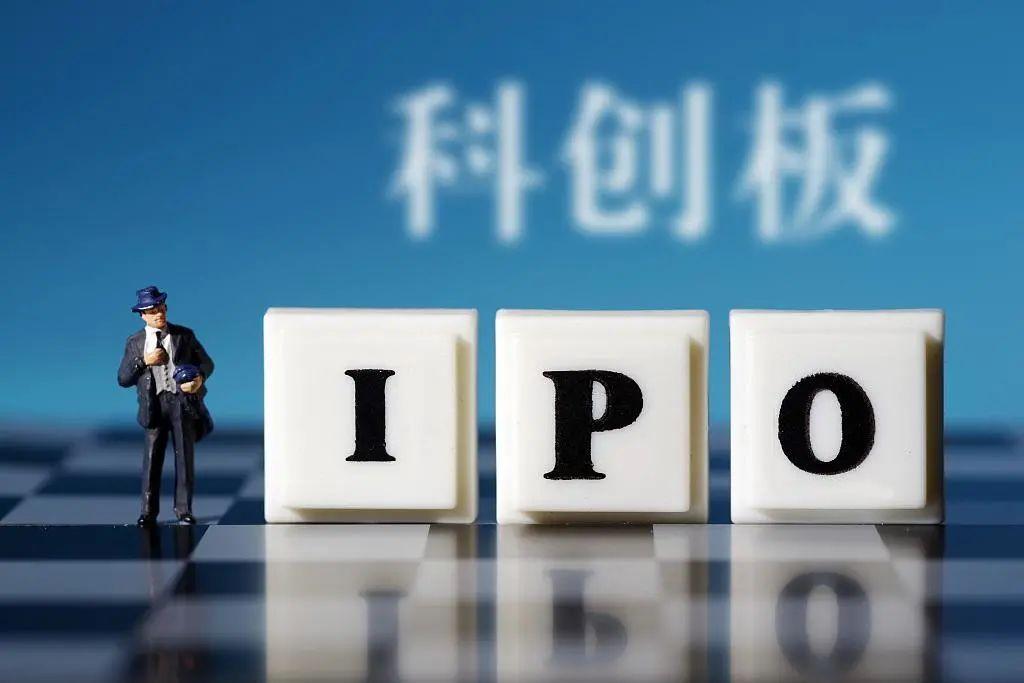 调查:33家企业曾被按下科创板IPO暂停键,50%都与知识产权有关,如何破解?