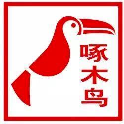 """#晨报#因福得""""祸"""",""""金六福尚美钻石宫殿""""是否与""""六福珠宝""""构成近似;粤PCT专利申请量全国居首"""