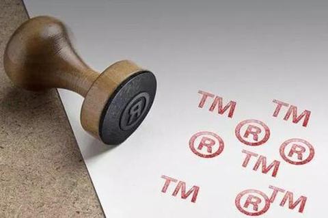 民事判决对注册商标专用权的限制