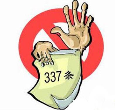 #晨报#美国ITC发布对控鱼钳及其包装的337终裁;最高法知产法庭妥善化解21起涉专利侵权关联案件