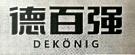 百强家具获赔1196万!或为中国家居行业历史上最高判赔额的商标侵权案