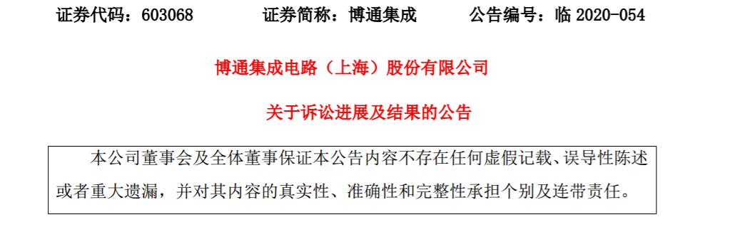#晨报#国家知识产权局:我国首个新冠疫苗专利情况属实;称《隐秘的角落》擅用其独创内容,两编剧起诉侵害作品署名权