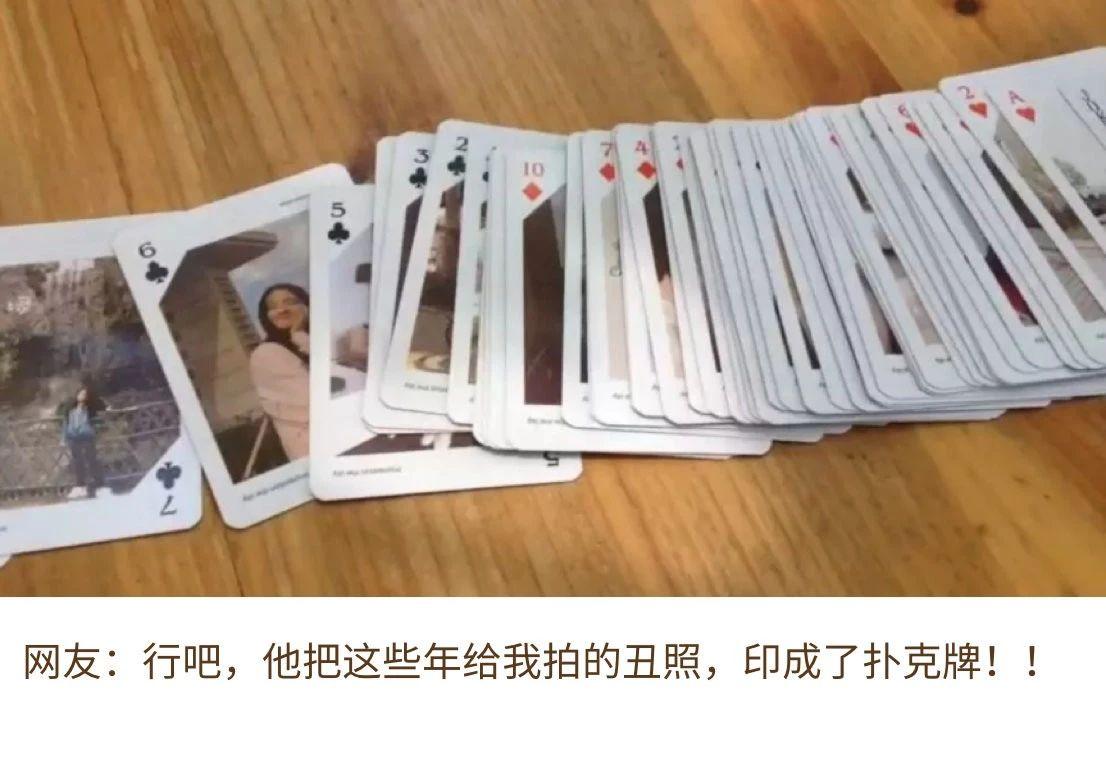 七夕节,知识产权人的高逼格礼物!