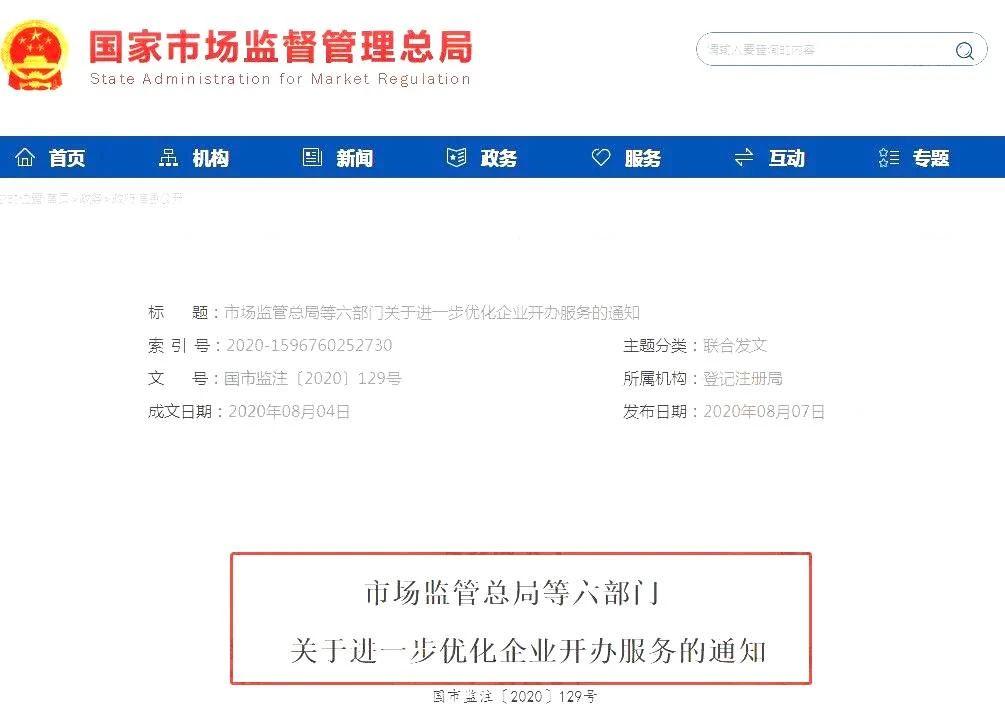 #晨报#TikTok正式起诉美国政府,诉讼正在加州联邦法院进行;NPP在澳大利亚对Ripple Labs提起商标侵权诉讼