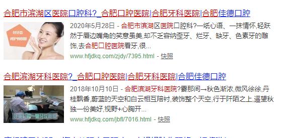 """#晨报#深圳地铁站命名""""华为""""是否合规?官方回应;武汉中院受理小米公司与美国交互数字公司FRAND费率纠纷案"""