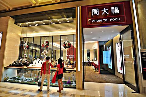 """周大福珠宝跨界卖茶叶了!是""""乌龙""""还是商标碰瓷?"""
