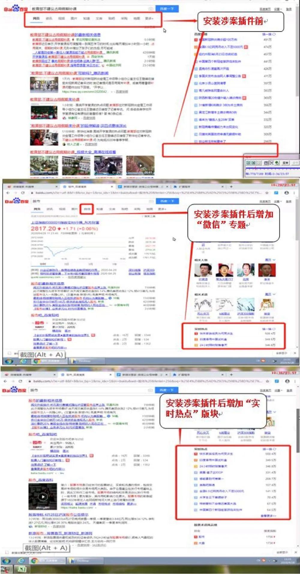 #晨报#中兴5G战略全球专利布局超过5000件;海南普利制药与浙江大学签订技术转让(专利申请权)