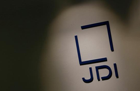 #晨报#索赔2.4万亿元!加拿大发明家起诉整个计算机行业专利侵权;日本显示器 JDI 与松下在美起诉天马微电子:液晶面板专利