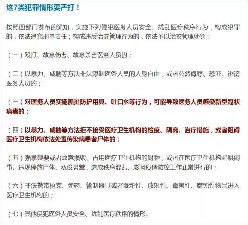"""""""医生防刺白大褂""""走红!研发团队:材料已申请发明专利"""