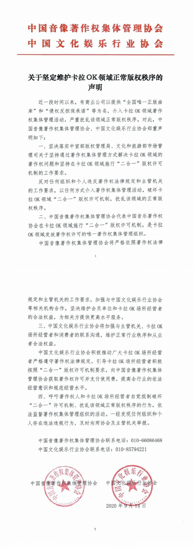 """#晨报#TikTok声明:甲骨文公司已成为其""""可信技术提供商"""",但仍需美国政府批准;闹乌龙还不认账!美国海关:一加侵犯苹果商标"""