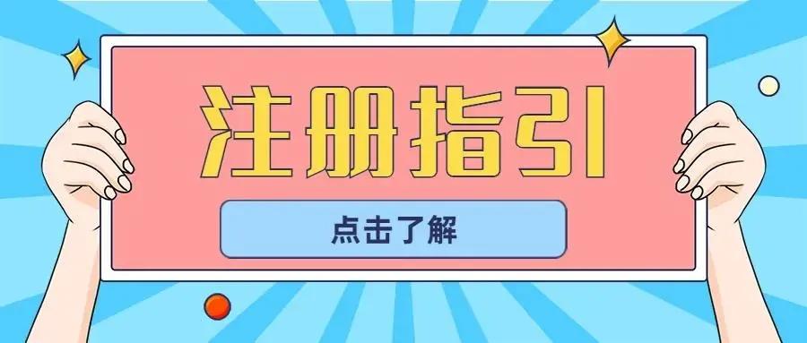 """重要通知!2020年""""知交会""""参展报名、论坛征集、活动征集截止日期至10月27日!"""