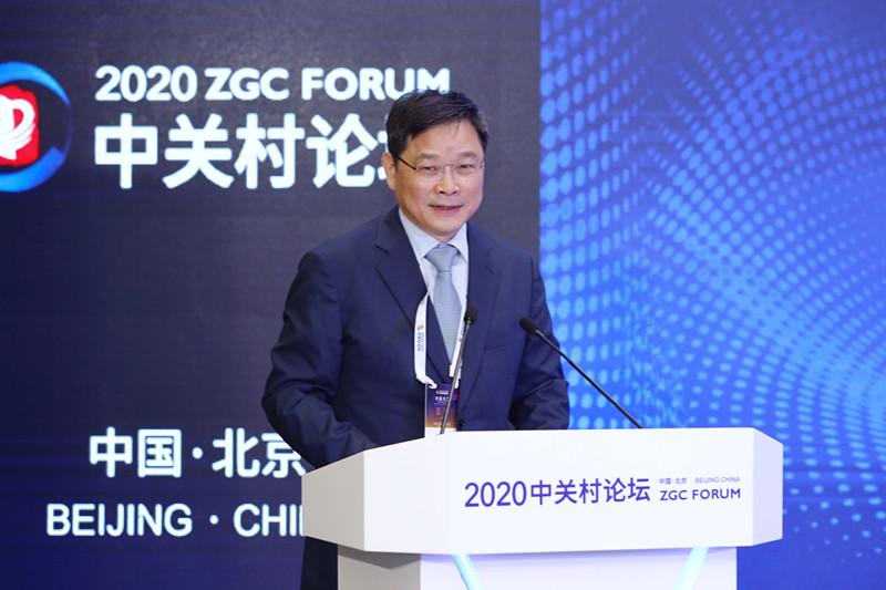 """2020中关村论坛""""全球视野下的知识产权运营与金融论坛""""成功举办"""
