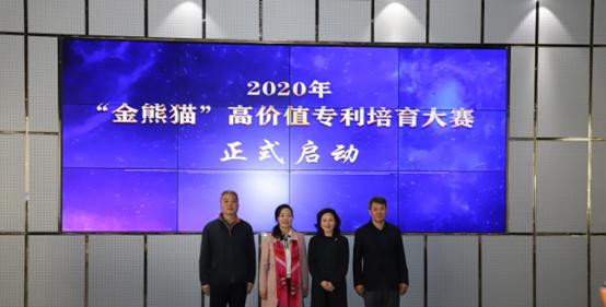 """2020年""""知识产权服务万里行""""公众号创刊以来工作回顾"""