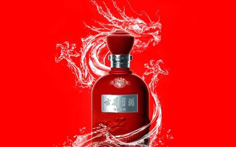 「古井贡酒」的商标申请之路