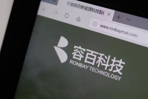 「容百科技」知识产权资讯汇总