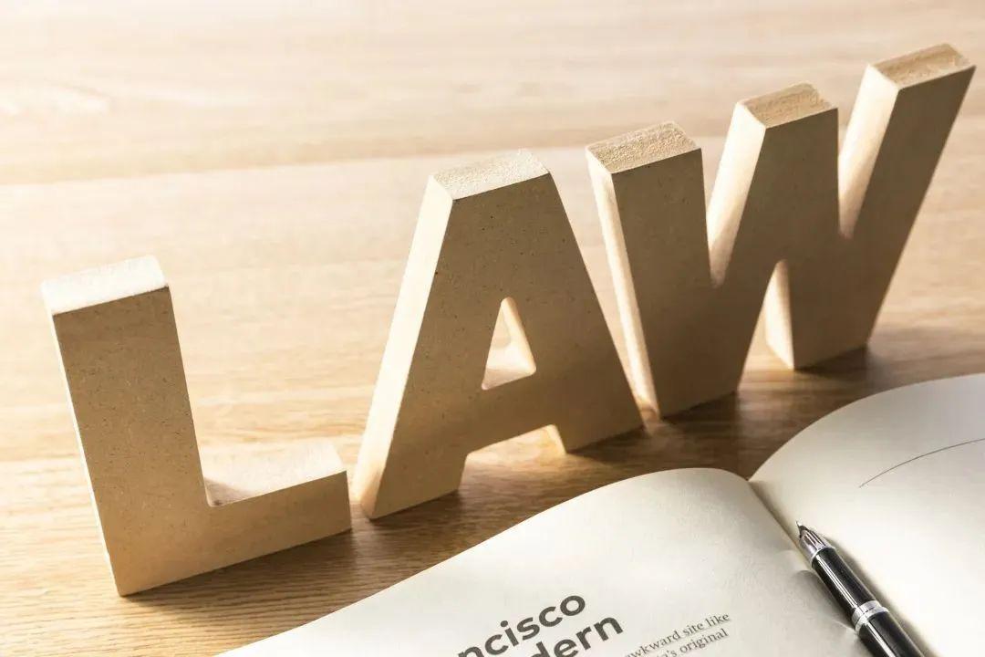 对《药品专利纠纷早期解决机制实施办法(试行)》的几点提议