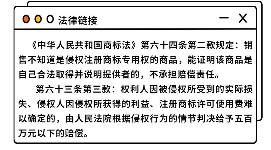 """#晨报#朗科科技专利被百望金赋提出无效宣告请求,公司:正准备请求陈述;中秋祝福OR新婚颂词:""""花好月圆""""的""""正确""""用法你知道吗?"""