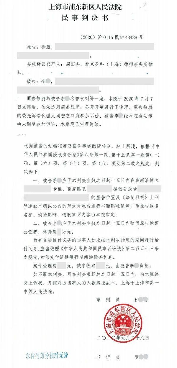 #晨报# 诋毁码链及扫一扫技术专利、侵犯权利人名誉被判公开赔礼道歉;深圳今年已累计发放知识产权资助金约3.9亿元 惠企3.2万家