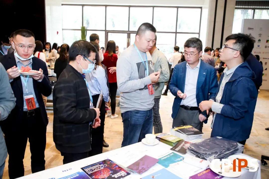 CPIPS 2020 于上海顺利举办