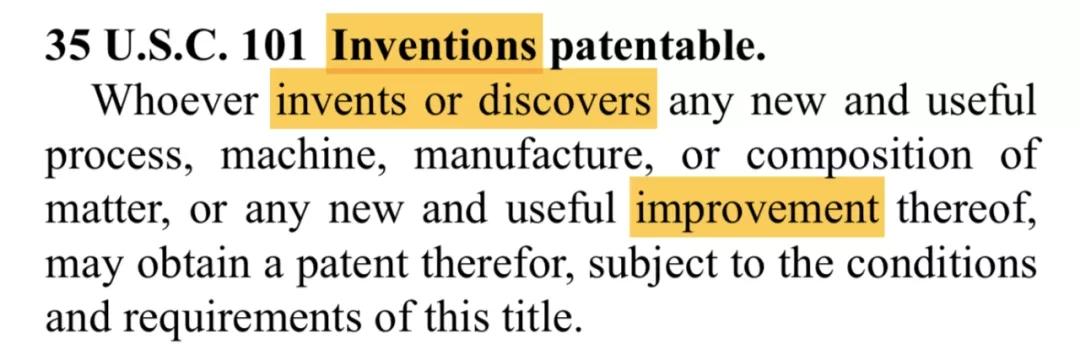 发现的归诺贝尔奖,发明的归专利
