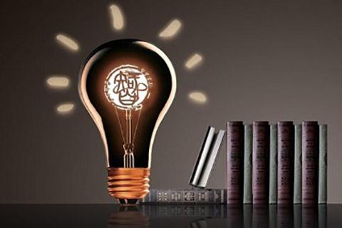 聘!上海光华专利事务所招聘「专利代理师+专利代理师助理」