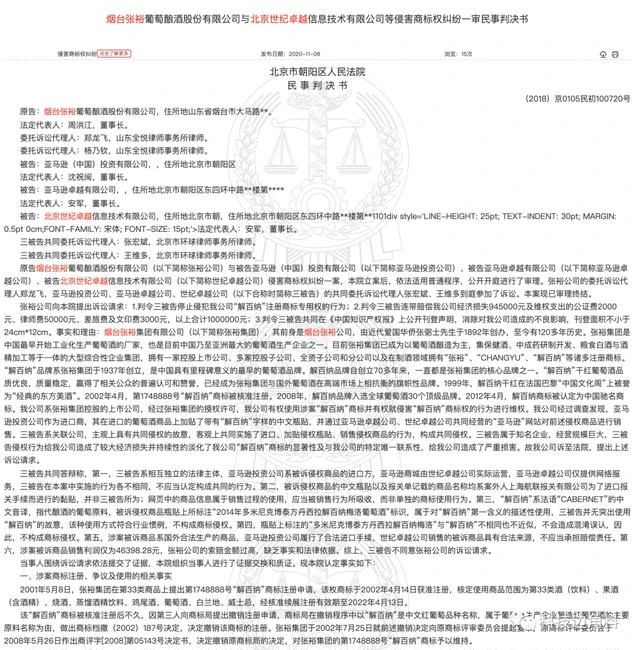 """#晨报#专利战""""熄火""""!长阳科技与日本东丽达成合作协议;滴滴关联公司申请""""滴滴外卖""""商标"""