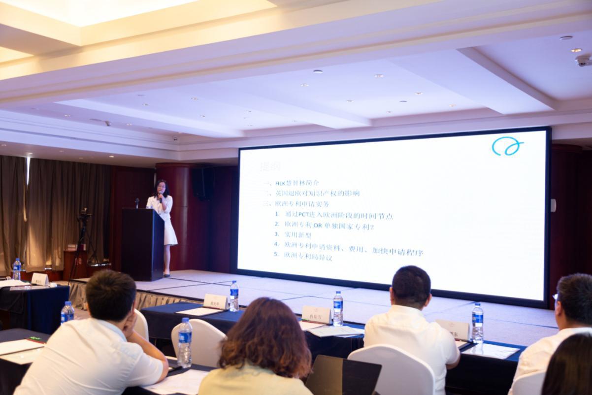 国际知识产权保护巡回演讲活动(珠海站)成功举行