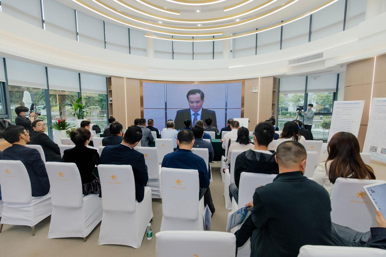 """2020知交会""""地理标志贸易高峰论坛""""成功举办"""