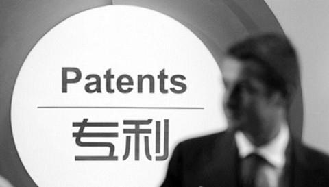 浅析外观设计专利的抵触申请
