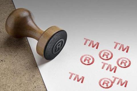 商标延续性注册的法律判断