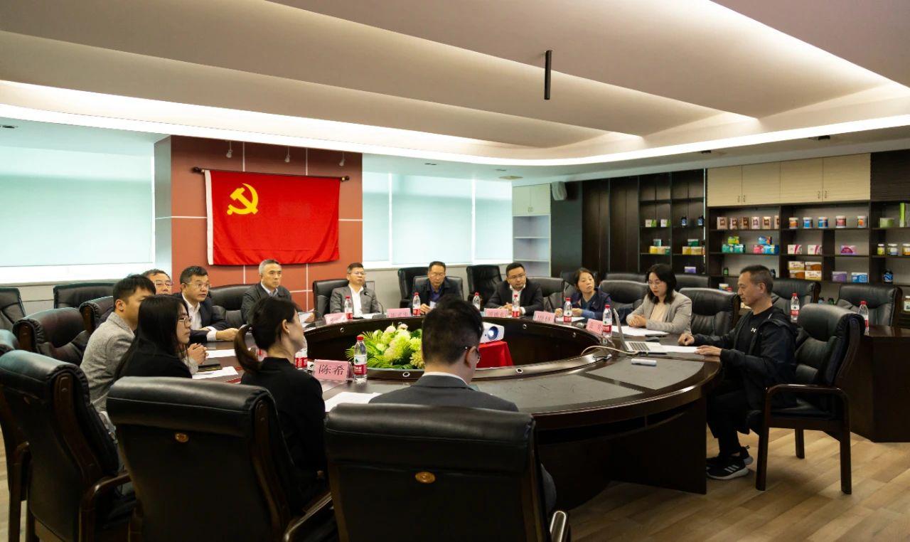 国际知识产权保护巡回演讲活动(汕头站)成功举行