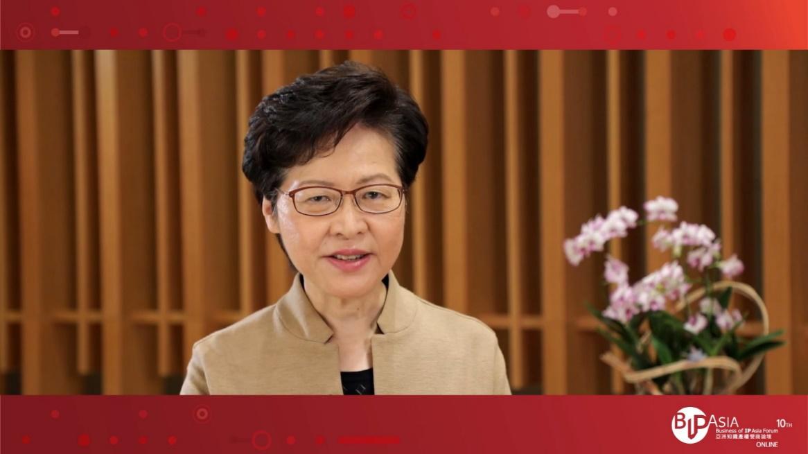 亚洲知识产权营商论坛12月3日开幕,逾60位环球专家网上分享经验