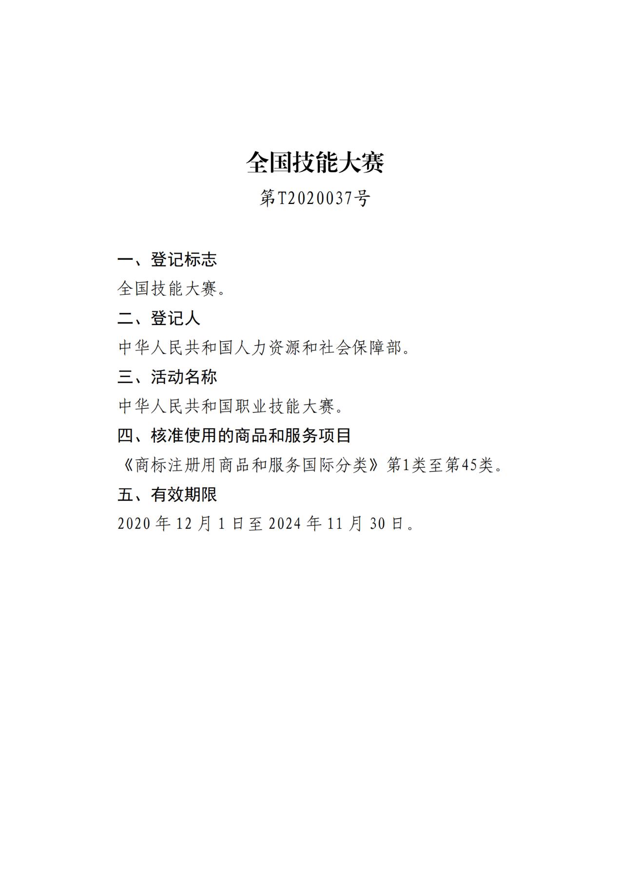 #晨报#博士论文也是抄的?高校教师抄袭豆瓣网友,后续来了……;欧专局公布有关专利商业化的研究报告