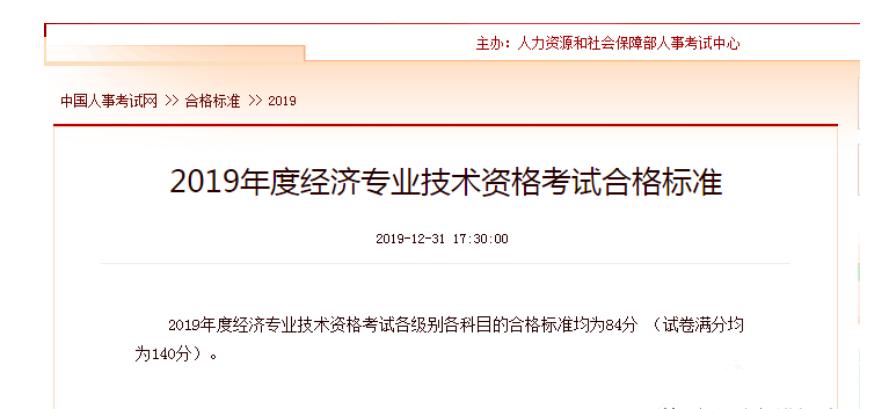 """#晨报#外交部、商务部回应这份""""美国限购清单"""";广东专利平均预审周期缩短到4.7天"""