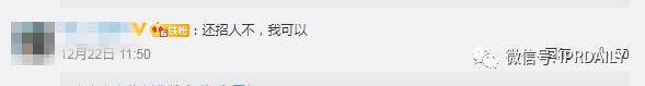 """螺蛳粉闻臭师年入百万!""""闻臭师""""已被申请商标"""
