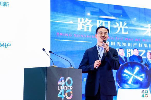 聚焦人才 共谋发展,U40粤港澳大湾区高端知识产权人才创想会在中新广州知识城成功举办
