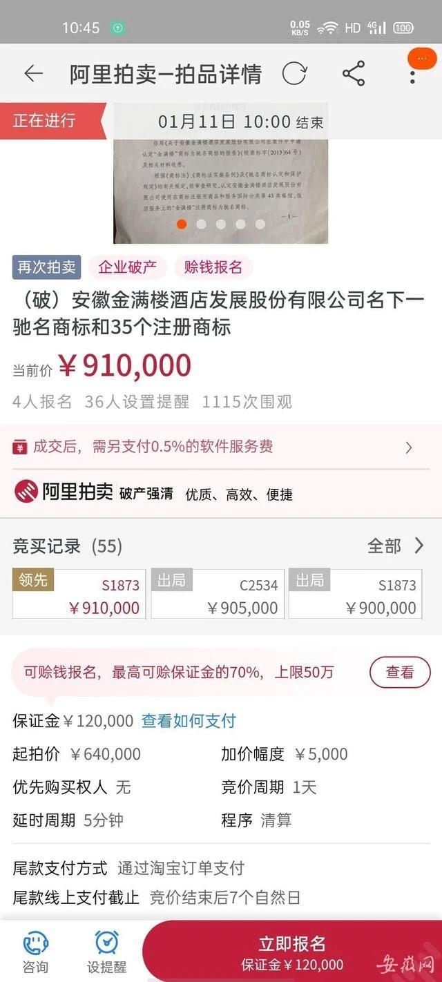 #晨报#国知局:同意建设中国(福建)知识产权保护中心;Facebook脸书被判赔383万欧元!涉侵权和剽窃软件