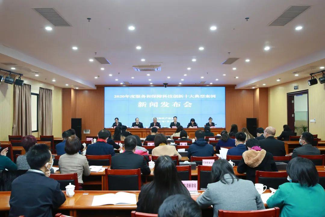广州知识产权法院公布2020年度服务和保障科技创新十大典型案例!