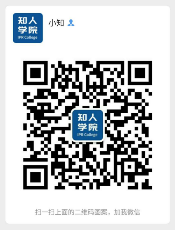 今晚20:00!中国企业如何在美国陪审团裁断的专利诉讼中胜诉?
