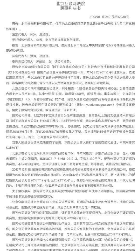 #晨报#美国ITC正式对植物源重组人血清白蛋白及其产品启动337调查;因非法抓取抖音App短视频,刷宝App被判赔500万元
