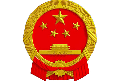 @山东网民华铭,你对专利审查的建议,国家知识产权局回应了