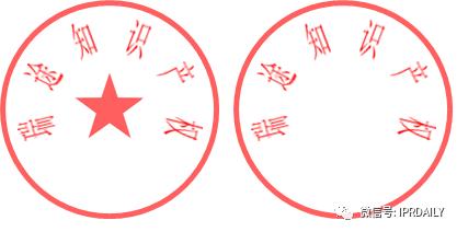 火眼金睛辨别撤三中的商标使用证据