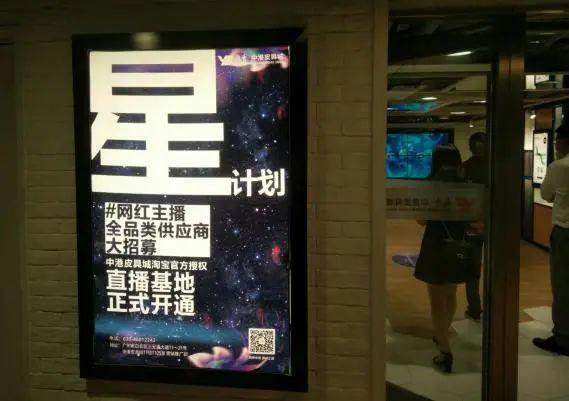 广东商标协会2020大事记