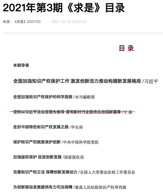 七连珠!中央顶层集中设计,谋划知识产权方向
