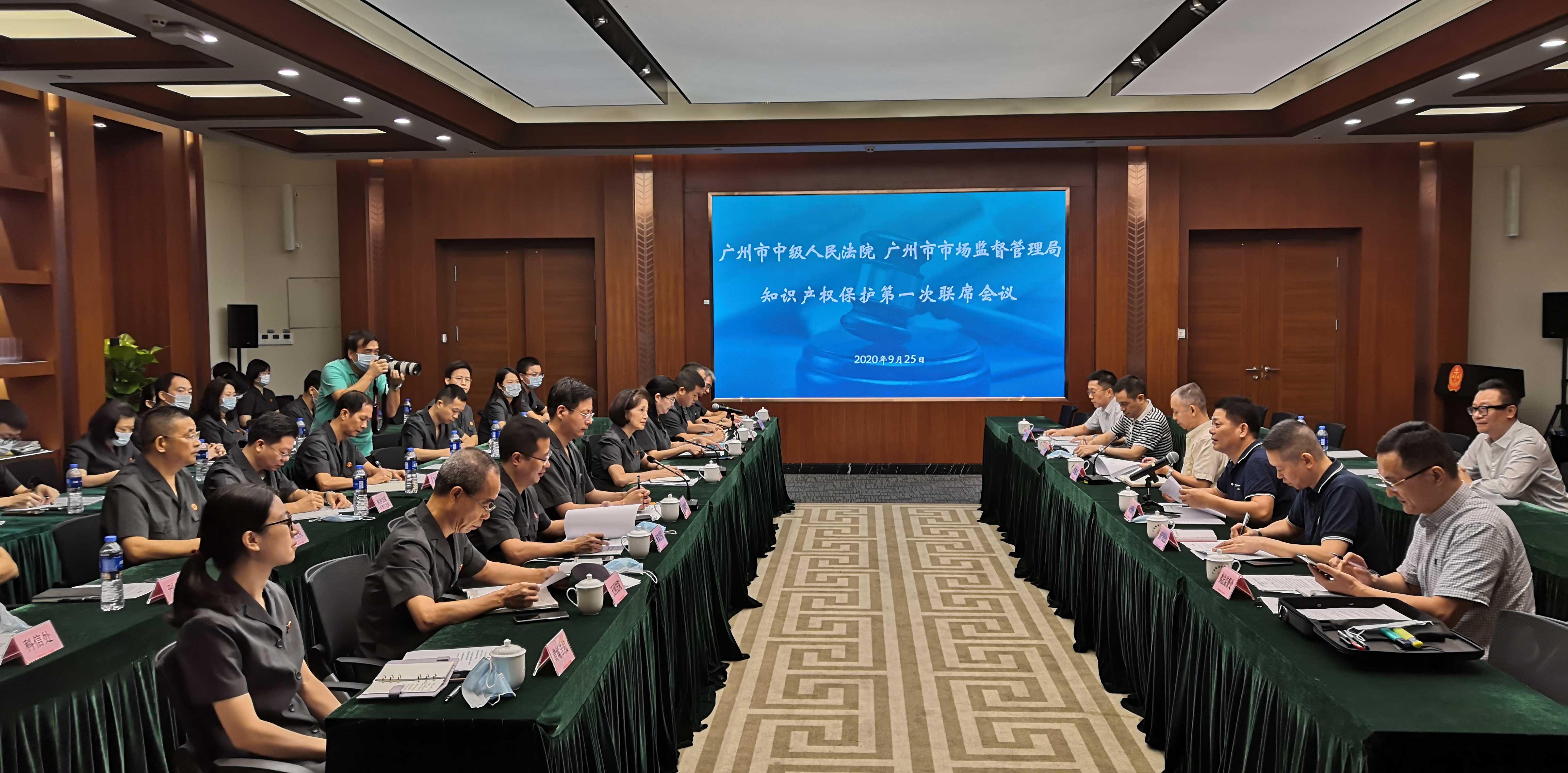 亮点频频,硕果累累!2020广州全面推进知识产权强市建设成效显著