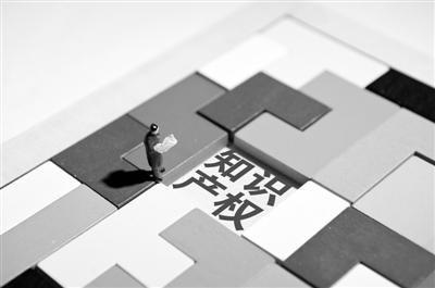 """#晨报#我国年内将再建设约20家知识产权保护中心和快速维权中心;贾玲新剧陷""""抄袭门"""",版权方亲自发文回应!"""