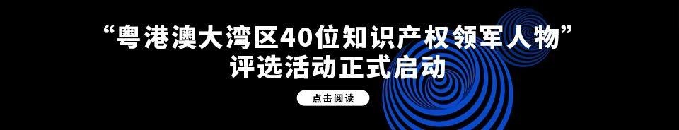 """#晨报#美团因不正当竞争赔偿饿了么100万元;商标局启动""""口头审理""""常态化模式"""