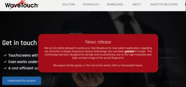 英国公司诉华为及汇顶科技侵犯专利,称以此实现3亿英镑收入