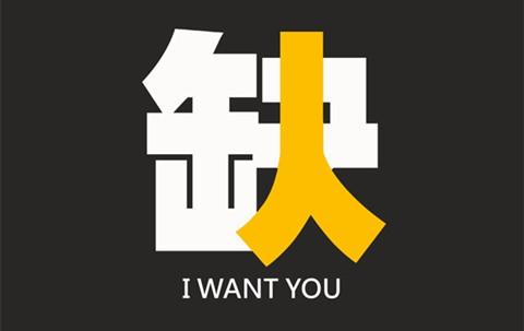 聘!专利审查协作天津中心2021年公开招聘专利审查员